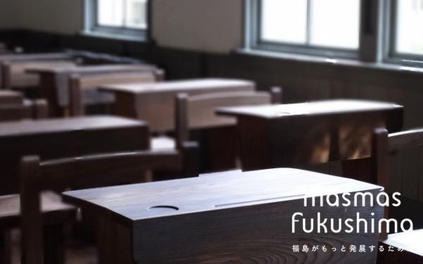 蘇った築80年強の木造廃校舎!福島県昭和村「旧喰丸小学校」の軌跡