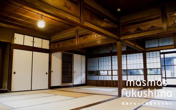福島で古民家を探すには?リノベーション時の助成金や相談窓口も紹介
